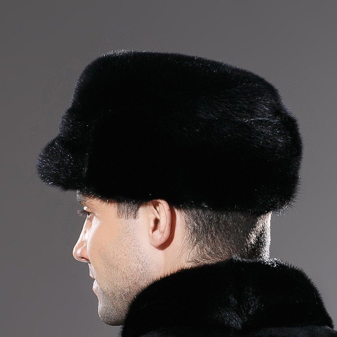 URSFUR Mne's Winter Fur Cap Genuine Mink Fur Fudd Hat Black M by URSFUR (Image #6)