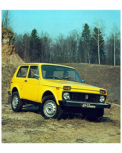 1977 Lada Fiat 2121 4x4 SUV Photo Poster
