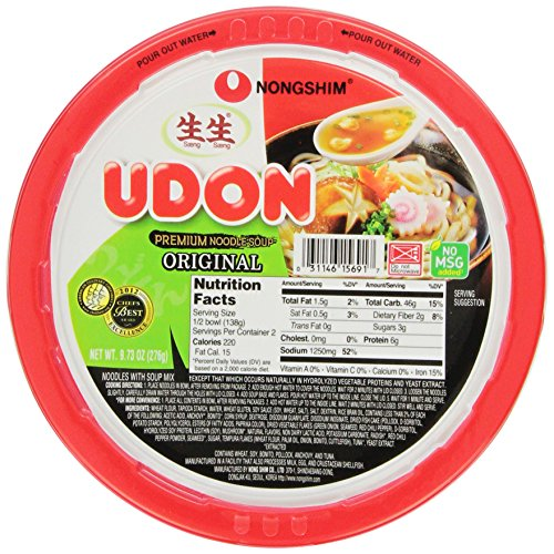 Udon Bowl - 5