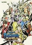 Sengoku Basara Samurai Heroes: Official Complete Works, Capcom U S A Inc, CAPCOM, 1926778375