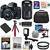 Canon EOS M50 Wi-Fi Digital ILC Camera & EF-M 15-45mm & 55-200mm IS STM Lens (Black) with 32GB Card + Battery + Case + Microphone + Tripod + Kit