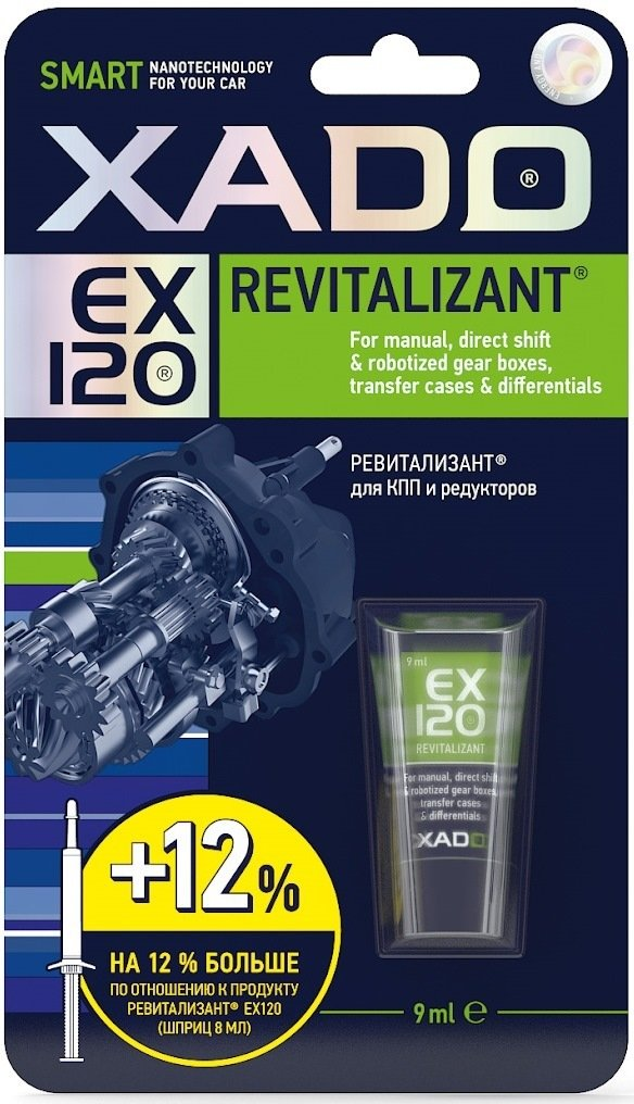 XADO EX120  Additif pour boî te de vitesses, differentiale ré paration differentiale réparation XA 10330