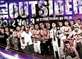 Martial Arts - The Outsider 2012 Vol 3 [Japan DVD] DSL-10042