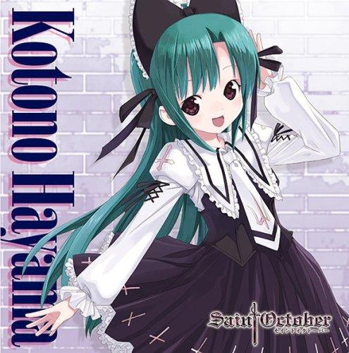 Saint October-Character Mini Album