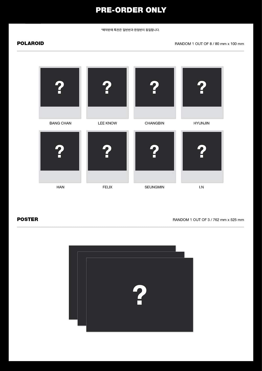 JYP Stray Kids GO生 Limited Edition Album+Pre-Order Benefit+Folded Poster+Extra Photocards Set