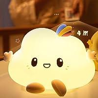 Yafido Dimbaar led-nachtlampje voor kinderen, met afstandsbediening, nachtlampje van siliconen met touch, draagbare USB…