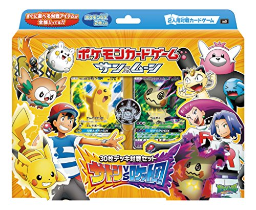 - Pokemon Card Game Moon Cards Deck Play Set Team Rocket.