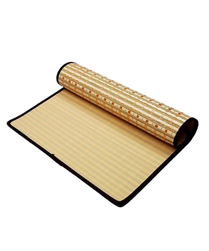 Utilisation double face tapis de lit --- Bambou Été Tapis de nuit Ménage Haut grade Respirant Foldable Cool Mats pour animaux domestiques --- tapis de lit pliant en bambou naturel et en ro ( Couleur : Le