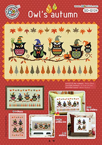 SO-G124 Owl's autumn, SODA Cross Stitch Pattern leaflet, authentic Korean cross stitch design chart color printed on coated - Autumn Sampler Motif