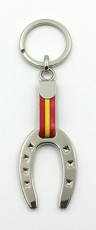 FJR-ArtPiel - Llavero bandera de España herradura de la suerte