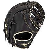 Mizuno MVP Prime SE8 Baseball Glove Series