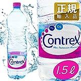 コントレックス 1.5L×24本【正規輸入品】