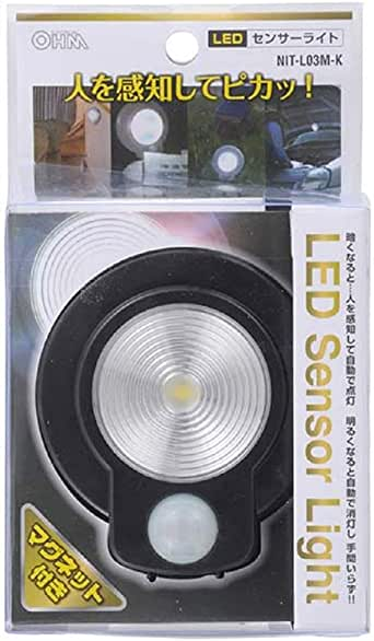Diagram Tools U0026 Home Improvement Lighting U0026 Ceiling Fans