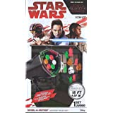 Gemmy 33166 Whirl-a-motion Christmas Led Star Wars Light Show Projector, Multicolored