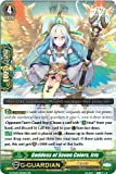 Cardfight!! Vanguard TCG - Goddess of Seven Colors, Iris (G-FC03/030) - Fighter's Collection 2016