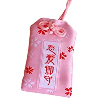 BESPORTBLE Amuleto de La Suerte Japonés Omamori para Una Relación Amuleto de La Buena Suerte Japonés Amuletos para El…