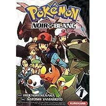 Pokémon - N° 1: Noir et blanc