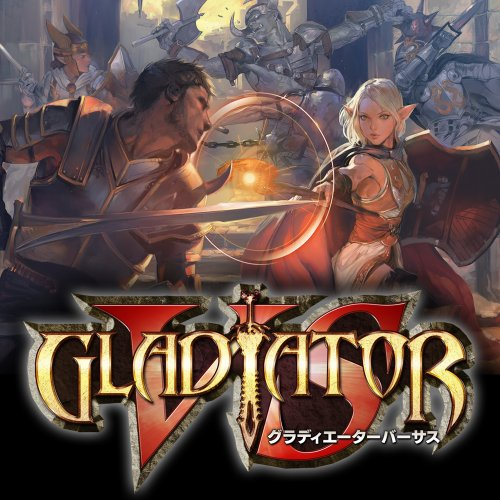 GLADIATOR VS(グラディエーターバーサス)の商品画像