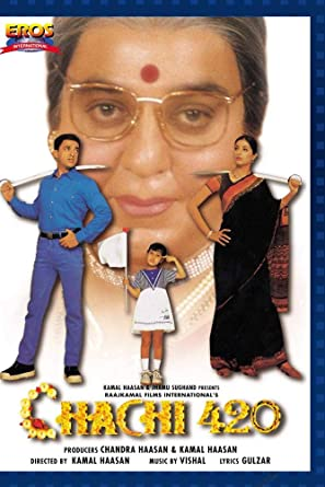 Chachi 420 movie 1080p download
