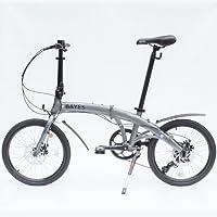 '20Aluminium folding bike Shimano 8Gang with Disc Brakes Folding Bicycle Folding Bike