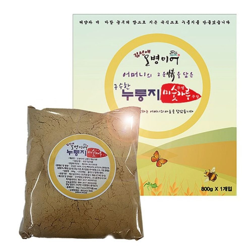 Powder made of mixed grains 800g Unsalted Korean Scorched Rice 12 Kinds of Grains