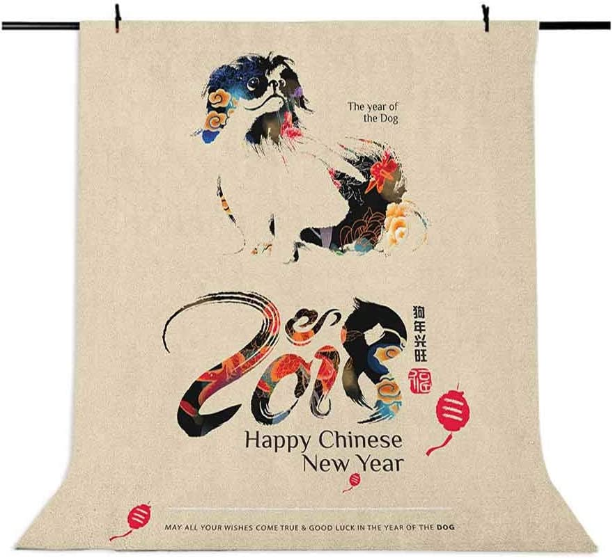 Chinese Zodiac Animal Traditional Geometric Shapes Lunar Year Background for Baby Shower Birthday Wedding Bridal Shower Party Decoration Photo Studio Year of The Dog 8x10 FT Photography Backdrop