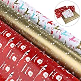 Arts & Crafts : Wrapping Paper Christmas Wrapping Paper Red Gold Colorful Gift Wrapping 3 Rolls