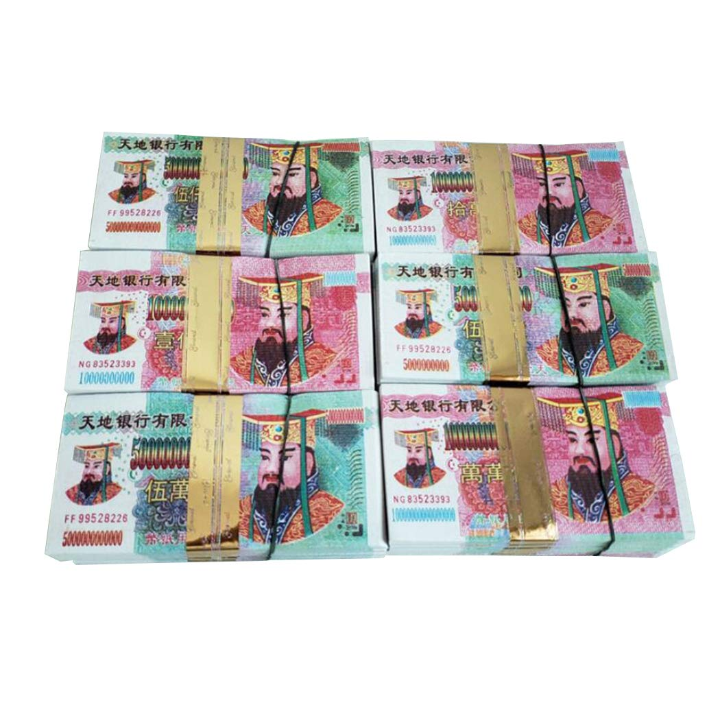 ELIUSI 1380 Sheets Chinese Joss Paper Ancestral Money - Ghost Money Hell Bank Notes for Pray for Good Fortune Qingming Festival Ghost Festival,1380 Sheets by ELIUSI