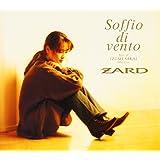 Soffio di vento: Best of IZUMI SAKAI Selection
