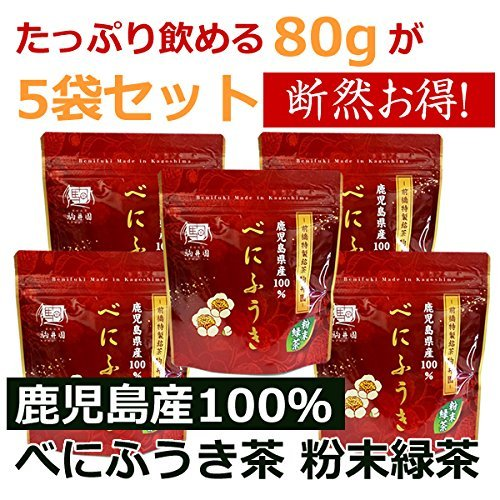 rvice to reach the tea powder 80g 5 bags set post public morals in Komai Garden Kagoshima base! ()