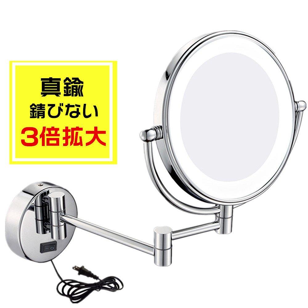 (イニシエウルウ)GURUN 化粧鏡 ライト メイクミラー 折りたたみ 拡大鏡 3倍 壁掛け 真鍮 シルバー 直径20cm  回転 洗面所 取り付け 1年間保証 ギフト JP1803D-8*3 (3倍) B06XGV6RX23倍