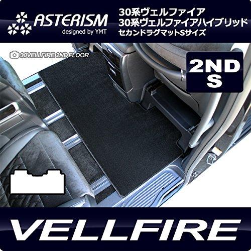 ASTERISM30系ヴェルファイア ガソリン車 ZAセカンドラグマットS ダークグレー B00VWVTXUE ZA|ダークグレー ダークグレー ZA