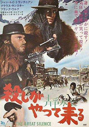 The Great Silence 1968 Original Japan J B2 Movie Poster Sergio Corbucci Jean-Louis Trintignant