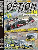 VIDEO OPTION DVD Vol.274 (ビデオオプション)