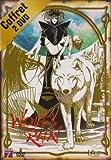 Wolf's Rain, Vol. 1 et 2 - Coffret 2 DVD