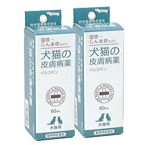 【2個セット】犬猫の皮膚病薬イルスキン 60mL【動物用医薬品】