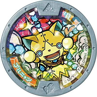Dx Youkai Watch Fumi Ver. by Bandai: Toys & Games