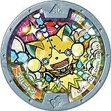 Dx Youkai Watch Fumi Ver. by Bandai