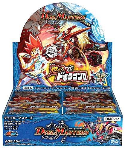 japanese revolution card game - 9