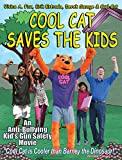 Buy Cool Cat Saves the Kids