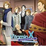 VitaminX Detective B6 ドラマCD Vol.2