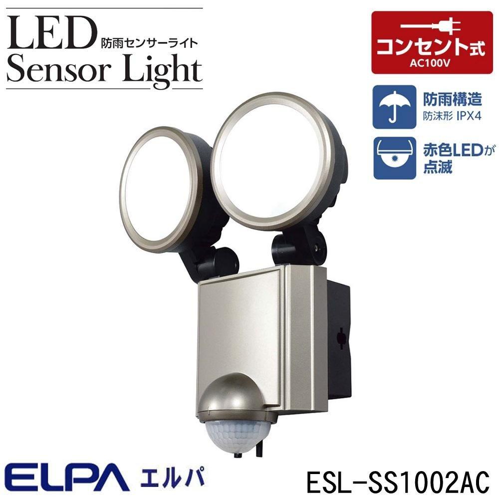 ELPA(エルパ) 屋外用 LEDセンサーライト 2灯 ESL-SS1002AC その他ライフグッズ(趣味) 防犯 ab1-1102693-ah [簡素パッケージ品] B0794YWHG8