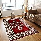 Larsph's Ethnic Velvet Touch Abstract Chenille Carpet - 5 X 7 Ft, Maroon