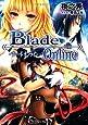 《Blade Online》 ーブレード オンラインー (フリーダムノベル)