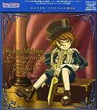 Rozen Maiden Traumendcharacter 4