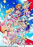 【Amazon.co.jp限定】アイカツオンパレード!  Blu-ray BOX 1 (描き下ろしB2布ポスター[星宮いちご]付)