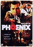 Phoenix [DVD] (English audio)