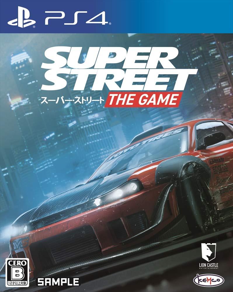 Amazon Com スーパー ストリート The Game Amazon Co Jp限定