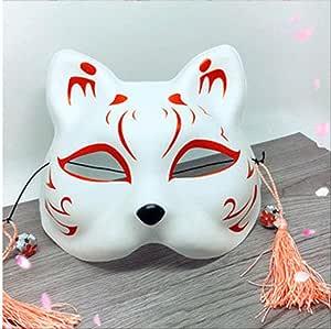 SCCmask Halloween Cosplay Máscara Anime Dibujado a Mano ...