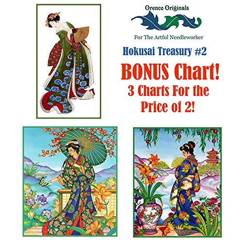 - Asian Hokusai Deluxe Treasury#2-3 Counted Cross Stitch Patterns Charts